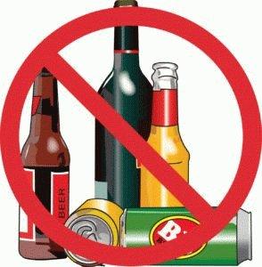 Алкогольный гастрит: причины, симптомы и лечение