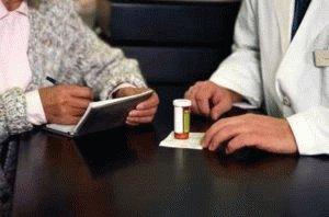 Назначение медикаментов