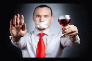 Откажитесь от алкогольных напитков