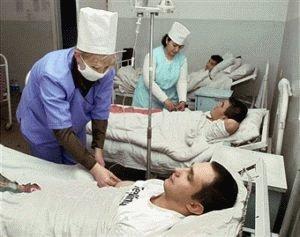 Госпитализация пациента с тифом