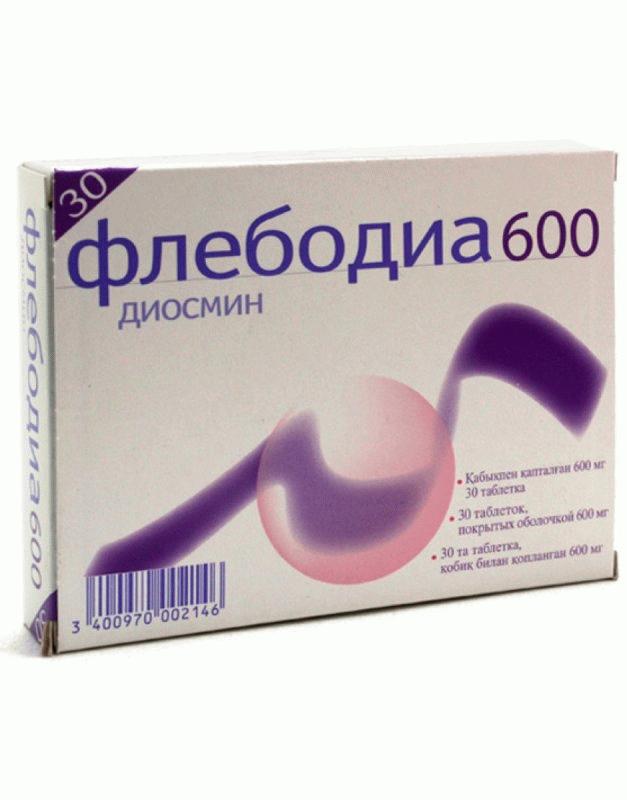 Еспидифен 600 инструкция