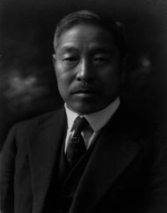 Доктор Кийоши Шига