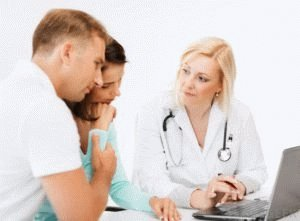 Консультация у инфекциониста