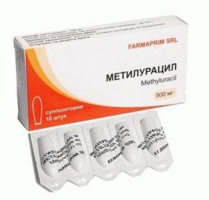 Суппозитории метилурациновые