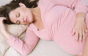 Спайки у беременной женщины