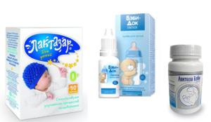 Ферментные добавки для младенца