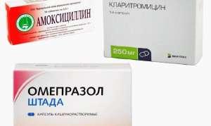 Лечение хеликобактер пилори антибиотиками и таблетками