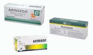 Желчегонные препараты при дискинезии желчевыводящих путей