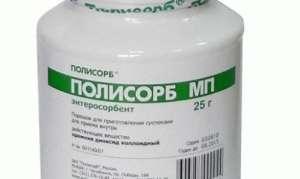 «Полисорб» при ротавирусной инфекции