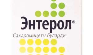 «Энтерол» при ротавирусной инфекции