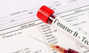 Анализ на гепатит