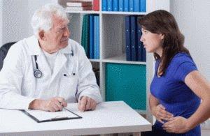 Консультация с врачом по лечению язвы