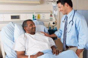 Госпитализация при язве желудка