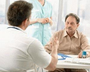 Назначение приёма препарата