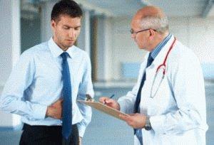 Дифференциальная диагностика желудка