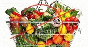 Исключите овощи и фрукты