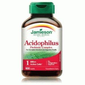 Средство Ацидофилин