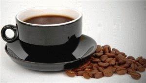 Кофеиносодержащий напиток