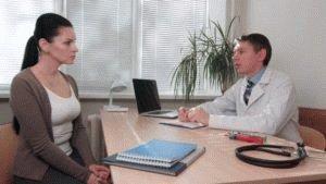 Консультация врача с пациентом