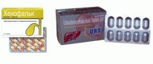 Препараты с хенодезоксихолевой кислотой