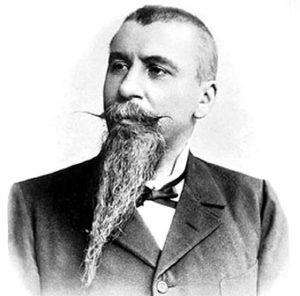 Бактериолог Август Гертнер