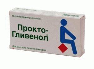 Суппозитории Прокто-Гливенол