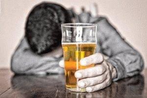 Вредная привычка к алкоголю