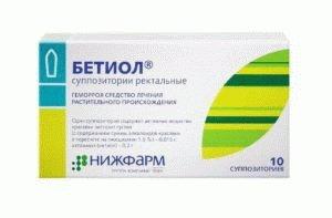 Препарат Бетиол