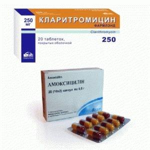 Назначенные антибиотики