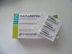 Суппозитории Папаверина