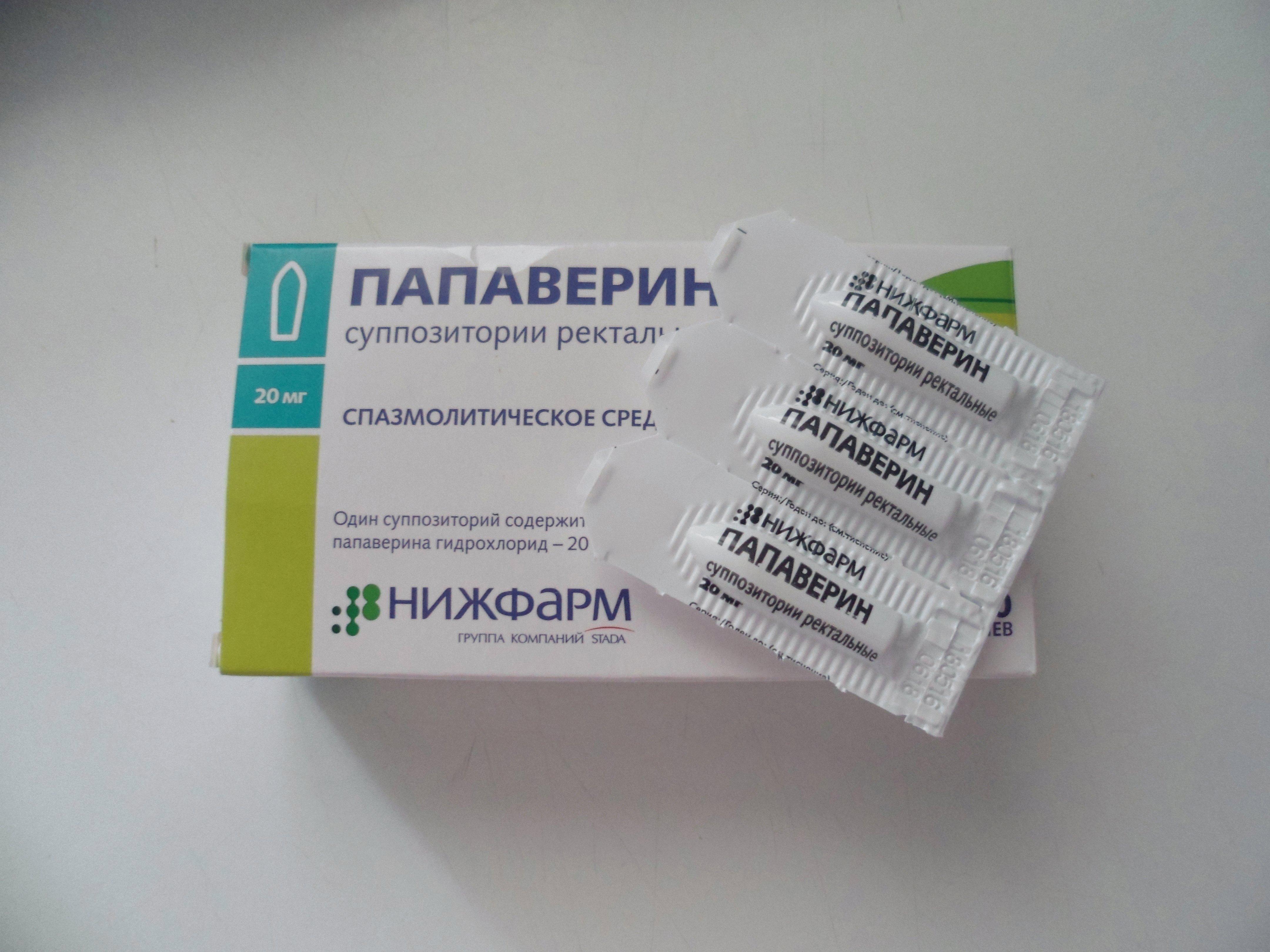 Папаверин для детей используют под строгим контролем лечащего врача.