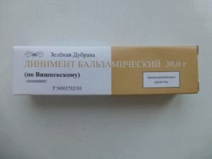 Препарат Вишневского