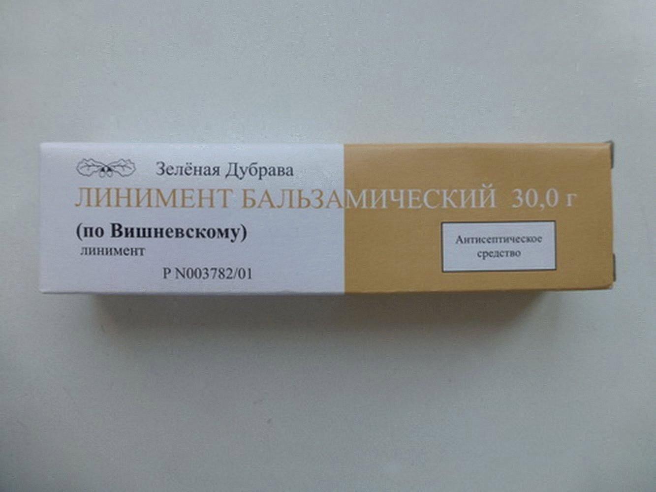 Мазь Вишневского при геморрое: отзывы, как применять, лечение при беременности