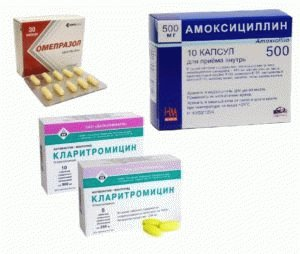 Тройная схема лечения