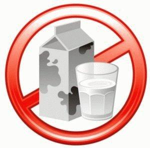 Молоко под запретом
