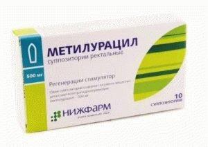 Суппозитории метилурациловые