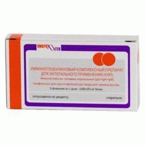 Комплексный иммунобиологический препарат