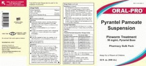 Профилактический препарат Пирантел