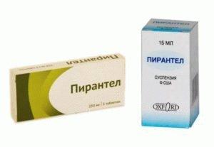 Пирантел в таблетках и суспензии