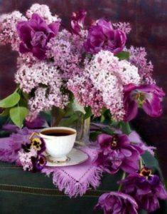 Сиреневый чай