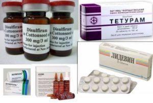 Препараты антогонисты