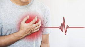 Нарушение сердечно-сосудистого заболевания