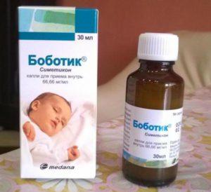 Препарат Боботик