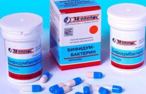 Восстанавливающие кишечник препараты