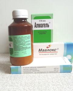 Антацидные лекарственные средства