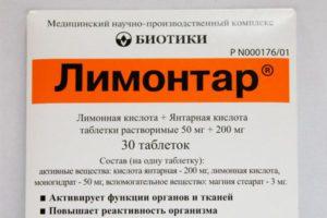 Препарат Лимонтар