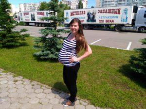 Беременное положение женщины