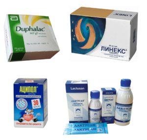 Препараты пребиотики