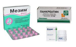 Лекарственные препараты при отрыжке