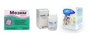 Лекарства с ферментами